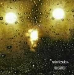 yuhki.de_pages_album_08mimizuku
