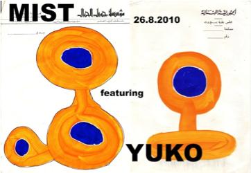 MIST feat.Yuko Vol.1 + 2 Mike Hentz,Stephen Creutzburg, Yuko Matsuyama
