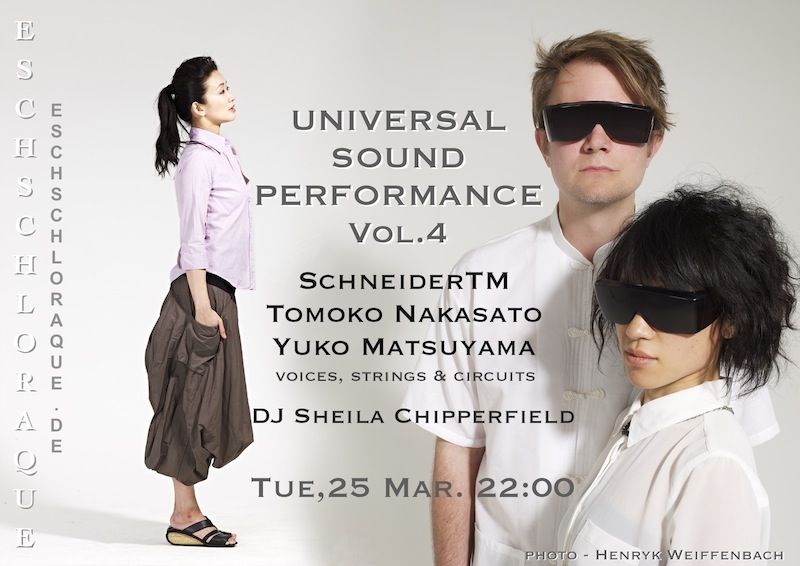 UniversalVol4_FlyerMini