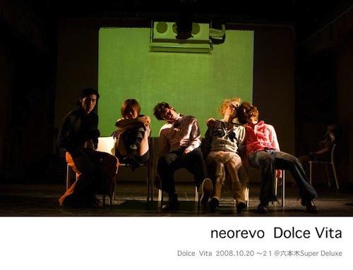 Theater 2002-2010_5