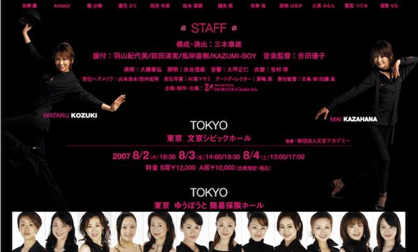 Theater 2002-2010_8