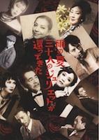 Theater 2002-2010_mini1